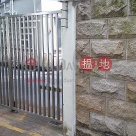 No 1 Shiu Fai Terrace|肇輝臺1號