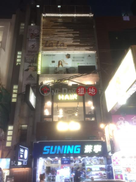 14A Cameron Road (14A Cameron Road) Tsim Sha Tsui|搵地(OneDay)(1)