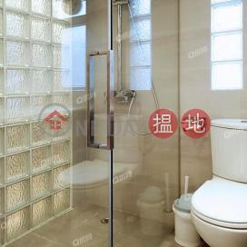 環境優美,實用兩房,全城至抵《太平大廈租盤》 太平大廈(Tai Ping Mansion)出租樓盤 (XGGD660000079)_3