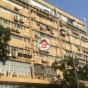 Flourish Industrial Building (Flourish Industrial Building) Kwun Tong District|搵地(OneDay)(4)