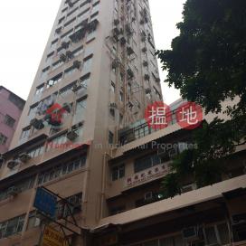 Fu Yuen,Wan Chai, Hong Kong Island