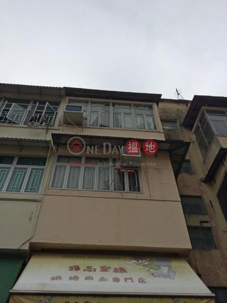 新功街16號 (San Kung Street 16) 上水|搵地(OneDay)(2)