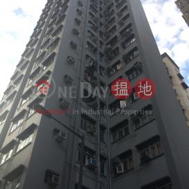 德基大廈,石塘咀, 香港島