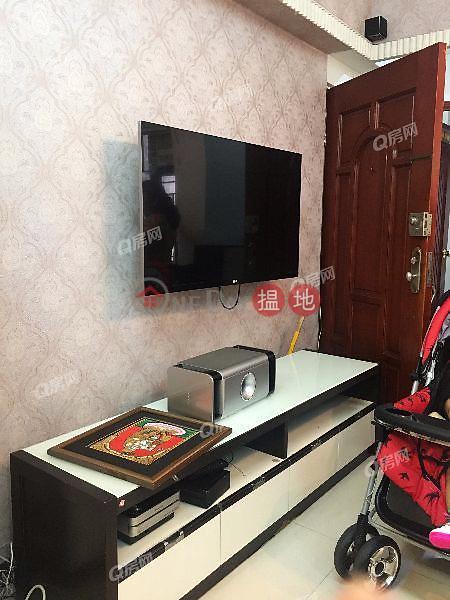 HK$ 7M | 311 Nathan Road Hong Kiu Mansion Yau Tsim Mong 311 Nathan Road Hong Kiu Mansion | 3 bedroom Mid Floor Flat for Sale