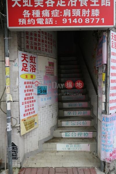17 Kwong Fuk Road (17 Kwong Fuk Road) Tai Po|搵地(OneDay)(1)