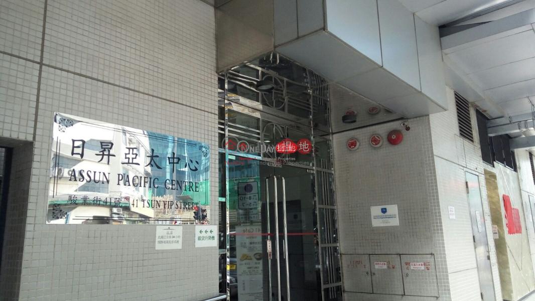 ASSUN PACIFIC CTR, Assun Pacific Centre 日昇亞太中心(駿業中心) Rental Listings   Kwun Tong District (lcpc7-06035)