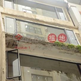 3 Li Yuen Street West|利源西街3號