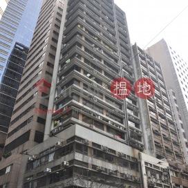 Ngan House,Sheung Wan, Hong Kong Island