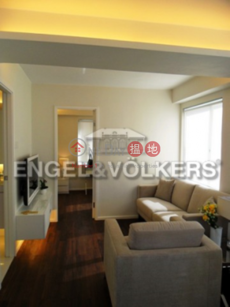 1 Bed Flat for Sale in Central, Tim Po Court 添寶閣 Sales Listings | Central District (EVHK26328)