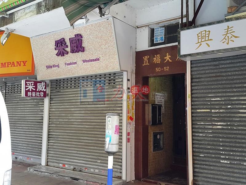 CHI FUK MAN, Chi Fuk Mansion 置福大廈 Sales Listings | Cheung Sha Wan (INFO@-8565500851)