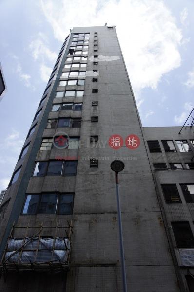 德寶城商業中心 (Double Set Commercial Centre) 佐敦|搵地(OneDay)(2)