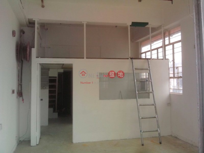HK$ 2.38M | Wah Tat Industrial Centre Kwai Tsing District | Wah Tat Industrial Centre