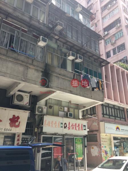 132 Kiu Kiang Street (132 Kiu Kiang Street) Sham Shui Po|搵地(OneDay)(1)