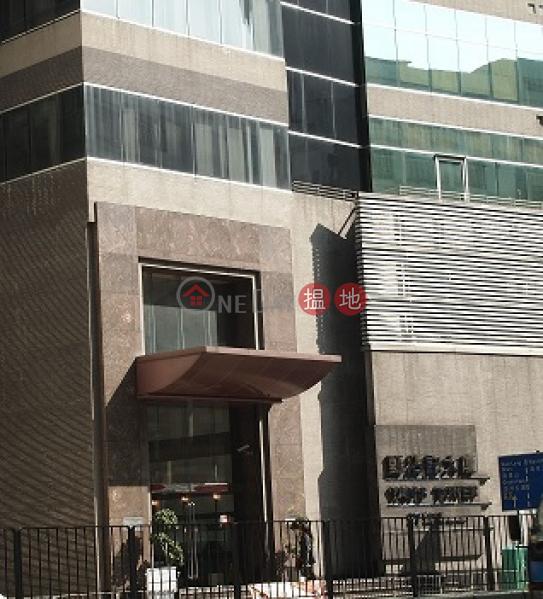 香港搵樓|租樓|二手盤|買樓| 搵地 | 工業大廈-出租樓盤甄沾記大廈