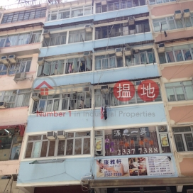 45 Parkes Street,Jordan, Kowloon