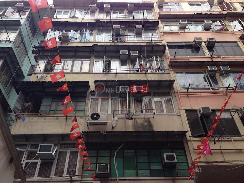 廟街196-198號 (196-198 Temple Street) 佐敦|搵地(OneDay)(1)