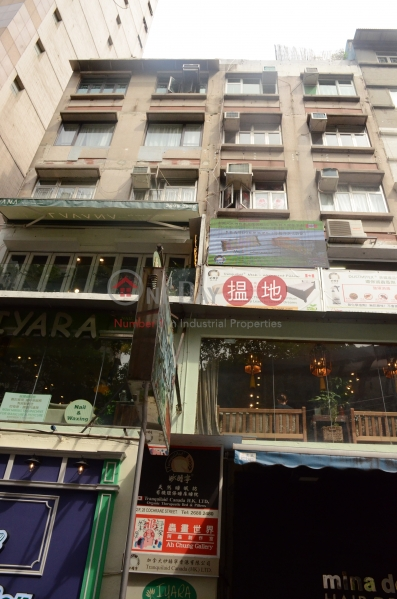 閣麟街26號 (26 Cochrane Street) 中環 搵地(OneDay)(4)