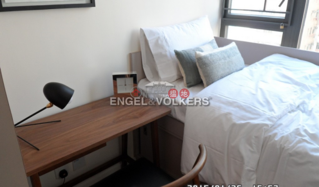 18 Catchick Street Please Select, Residential Rental Listings | HK$ 32,500/ month