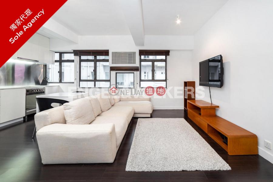 香港搵樓|租樓|二手盤|買樓| 搵地 | 住宅|出售樓盤西半山一房筍盤出售|住宅單位