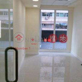 Kwai Shing Ind. Bldg|Kwai Tsing DistrictKwai Shing Industrial Building(Kwai Shing Industrial Building)Rental Listings (dicpo-04278)_3