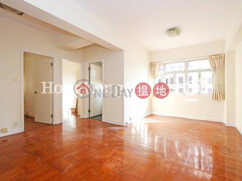 2 Bedroom Unit for Rent at Magnolia Mansion|Magnolia Mansion(Magnolia Mansion)Rental Listings (Proway-LID24724R)_0