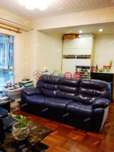 偉景花園5座|低層|住宅|出售樓盤-HK$ 688萬