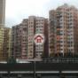 僑業大廈 (Kiu Yip Mansion) 觀塘區|搵地(OneDay)(1)