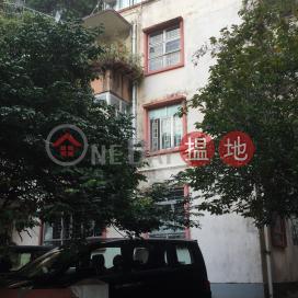 17 Chung Shan Terrace|鍾山臺17號