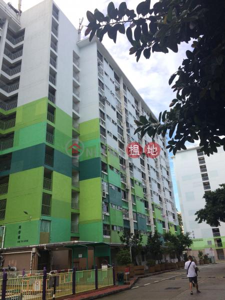Nam Tai House, Nam Shan Estate (Nam Tai House, Nam Shan Estate) Shek Kip Mei|搵地(OneDay)(3)
