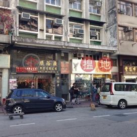11-13 Yu Chau Street,Prince Edward, Kowloon