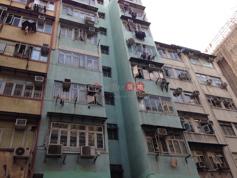 大南街135-137號 (135-137 Tai Nan Street) 太子|搵地(OneDay)(2)