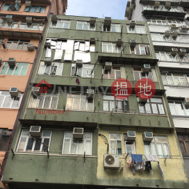 420-422A Portland Street,Prince Edward, Kowloon