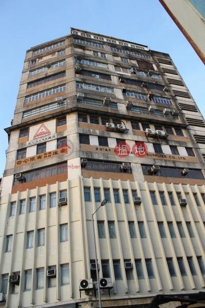 聯益工業大廈 (United Industrial Building) 黃竹坑|搵地(OneDay)(4)
