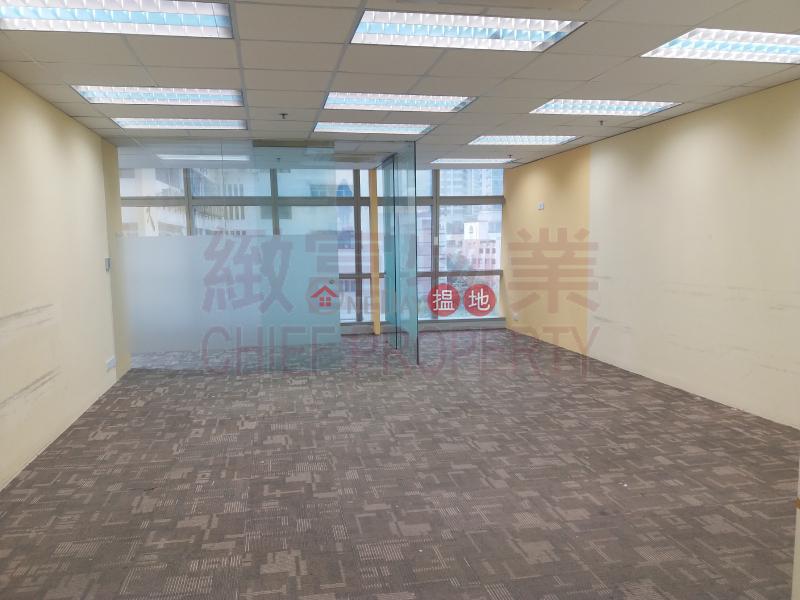 Midas Plaza, Midas Plaza 勤達中心 Rental Listings | Wong Tai Sin District (136033)