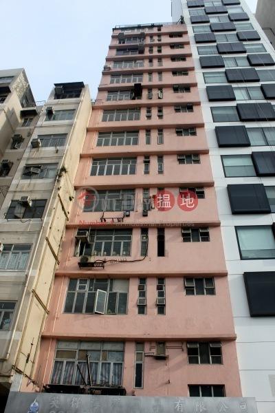 Kam Teem Industrial Building (Kam Teem Industrial Building) Sai Ying Pun|搵地(OneDay)(3)