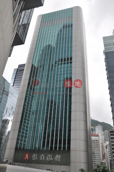恒生銀行總行 (Hang Seng Bank Head Office) 中環|搵地(OneDay)(2)