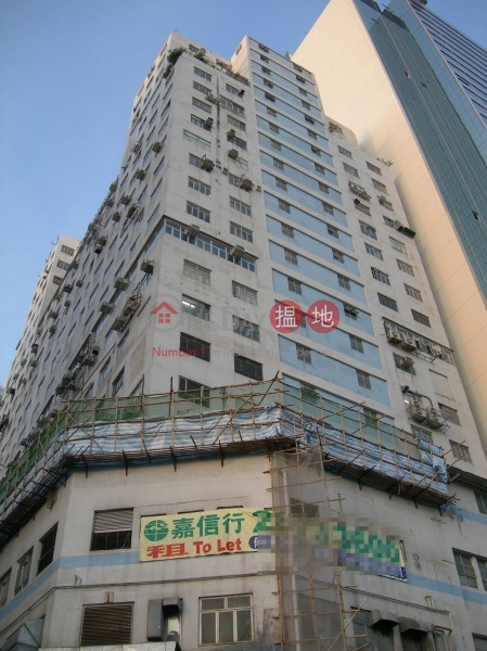 E. Tat Factory Building (E. Tat Factory Building) Wong Chuk Hang|搵地(OneDay)(2)