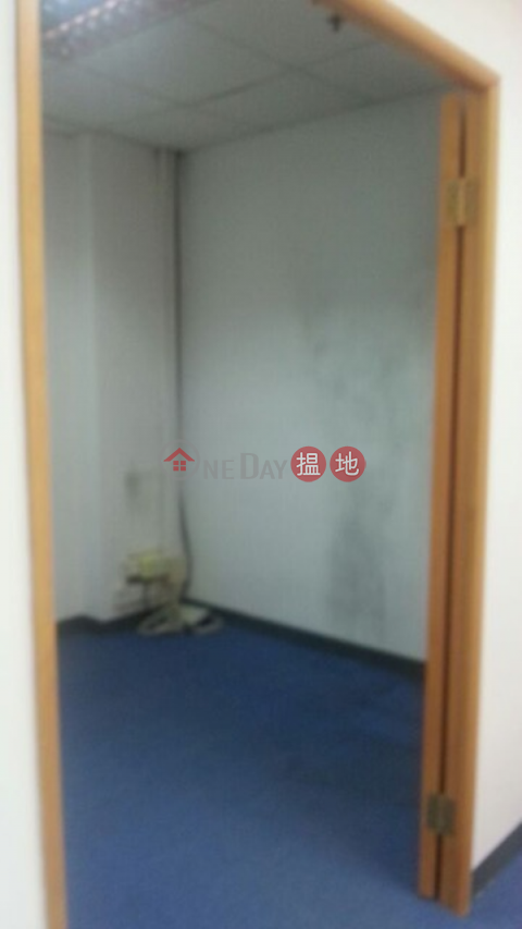 Studio Flat for Sale in Kwai Chung|Kwai Tsing DistrictAsia Trade Centre(Asia Trade Centre)Sales Listings (EVHK34896)_0