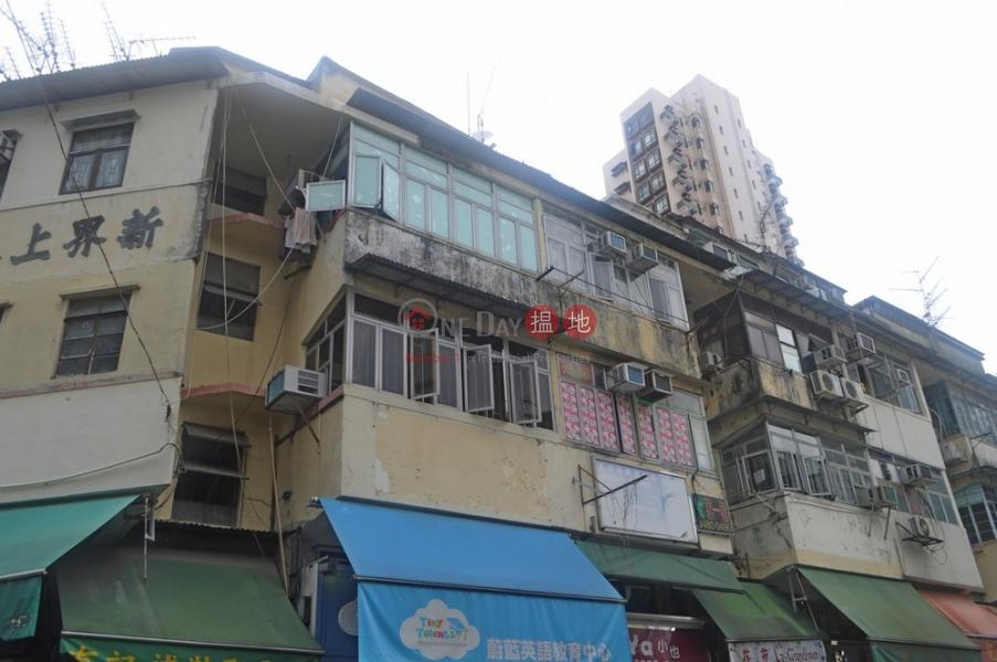 巡撫街5號 (Tsun Fu Street 5) 上水|搵地(OneDay)(2)