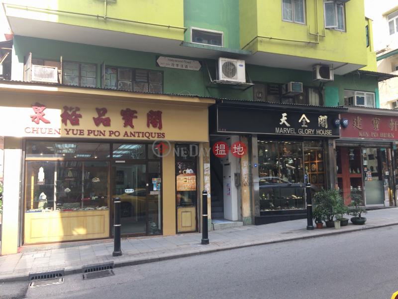 大興大廈 (Tai Hing Building) 上環|搵地(OneDay)(1)