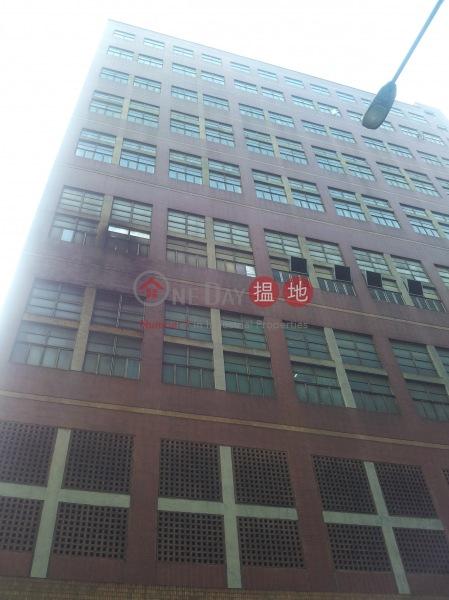 立信工業大廈 (Lap Shun Industrial Building) 青衣|搵地(OneDay)(3)