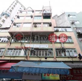 1 Wai Yan Street|懷仁街1號