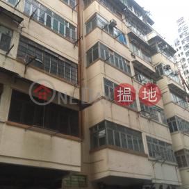 35 Kai Ming Street,To Kwa Wan, Kowloon
