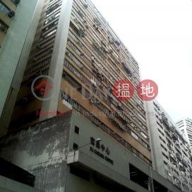 Fu Cheung Centre|富昌中心