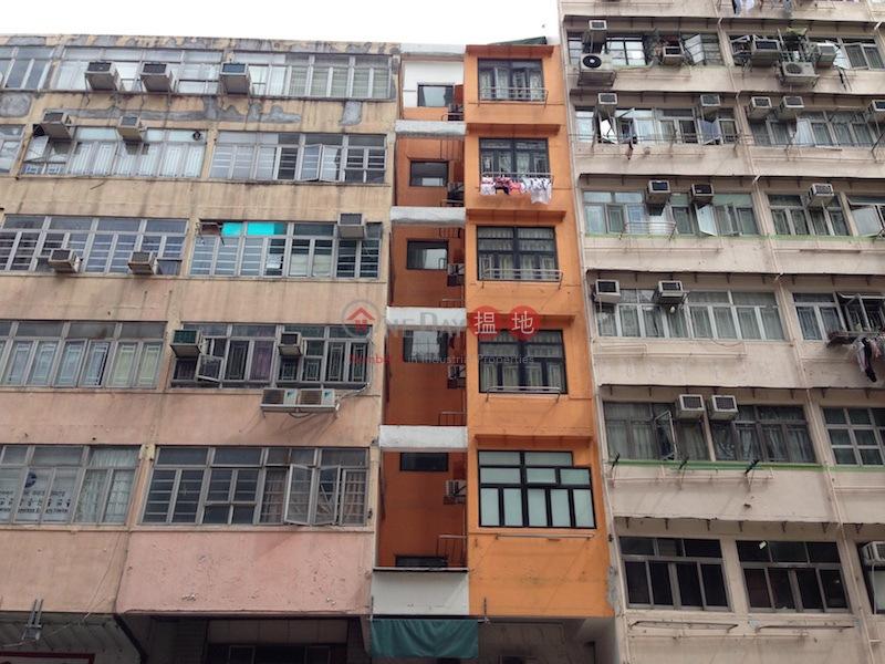 392 Shanghai Street (392 Shanghai Street) Mong Kok|搵地(OneDay)(2)
