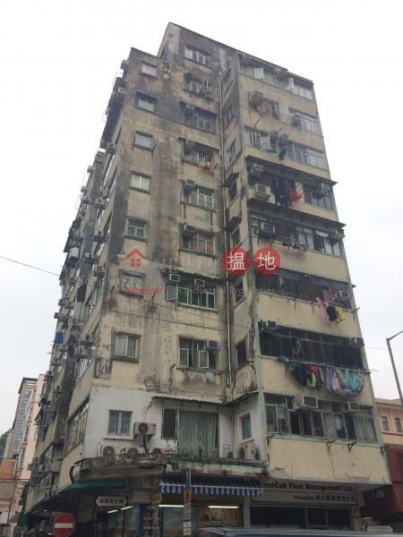 170-172 Fuk Wing Street (170-172 Fuk Wing Street) Sham Shui Po|搵地(OneDay)(1)