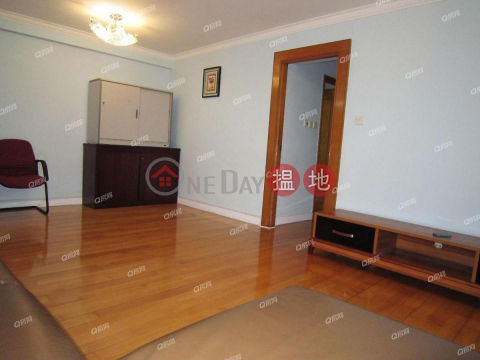 Scholar Court | 3 bedroom Mid Floor Flat for Sale|Scholar Court(Scholar Court)Sales Listings (XGGD725300746)_0