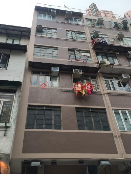 11 LION ROCK ROAD (11 LION ROCK ROAD) Kowloon City|搵地(OneDay)(1)