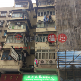 359 Castle Peak Road,Cheung Sha Wan, Kowloon
