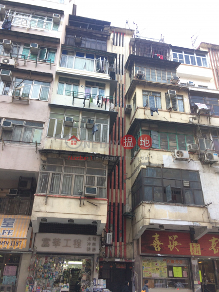 516 Castle Peak Road (516 Castle Peak Road) Cheung Sha Wan|搵地(OneDay)(1)